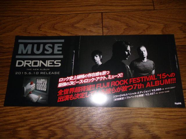 【ミニポスターF15】 Muse/Drones 非売品!