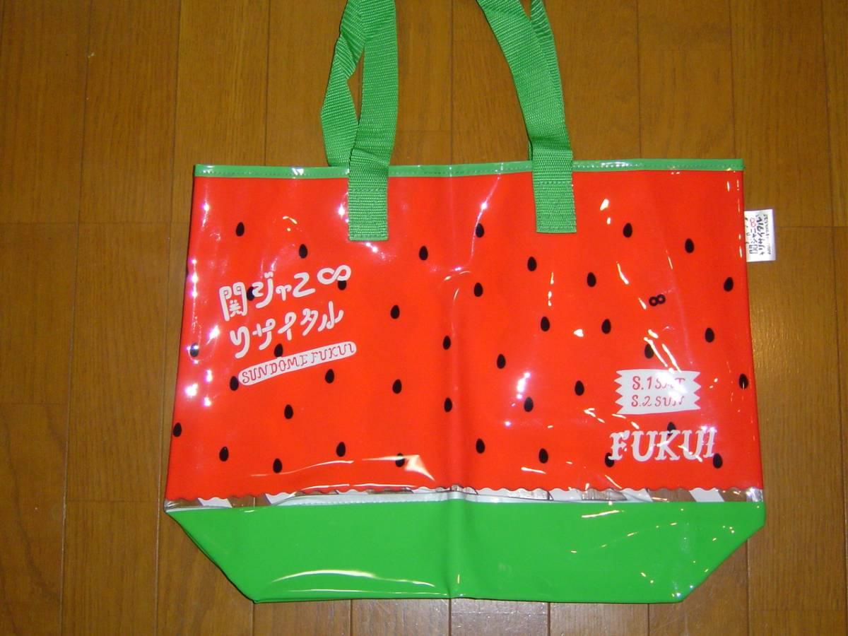 美品★関ジャニ∞ すけすけバッグ リサイタル 福井