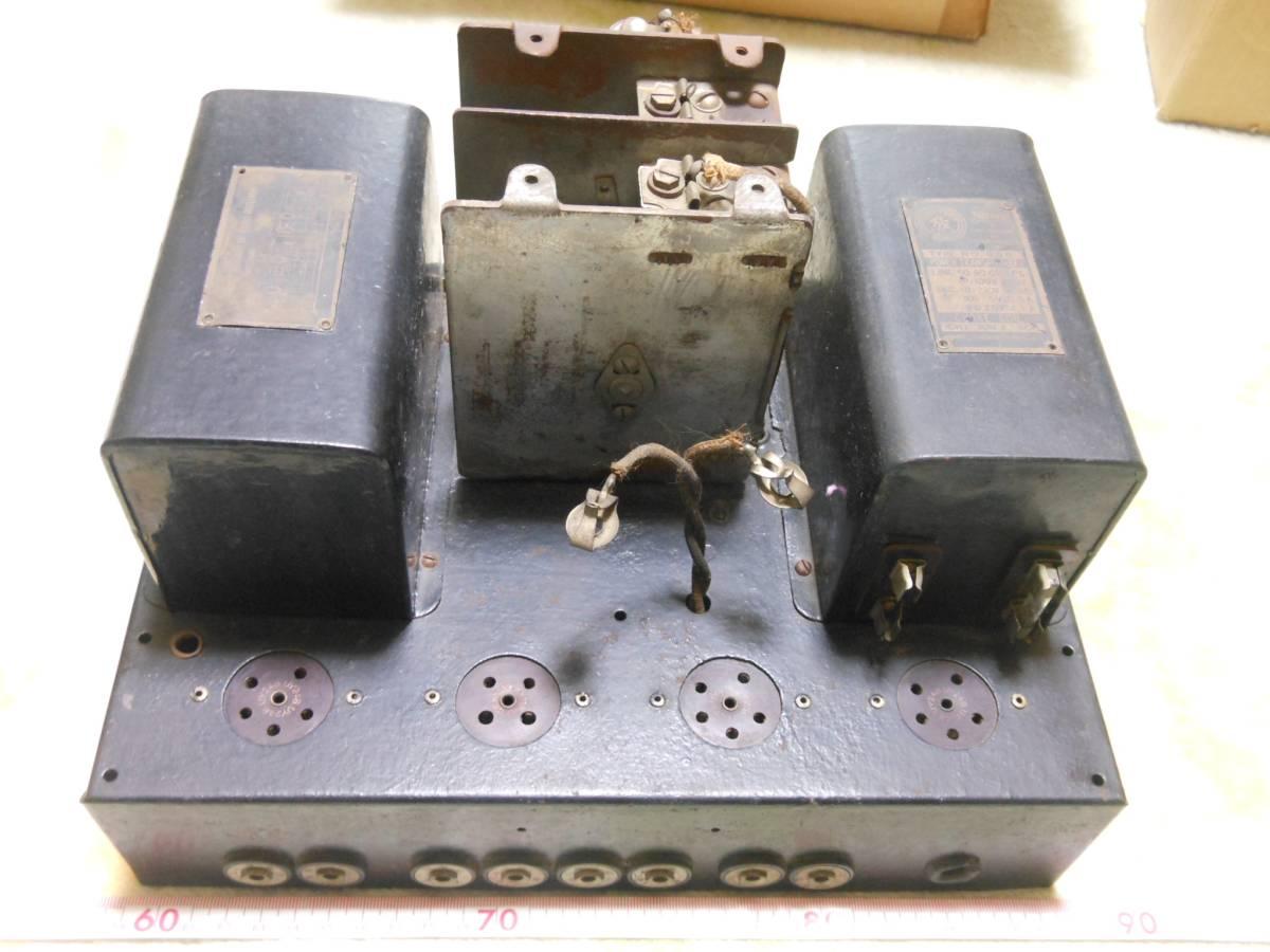 ナショナルの戦前、中頃のラジオのシャーシ部分 中古ジャンク扱い1台