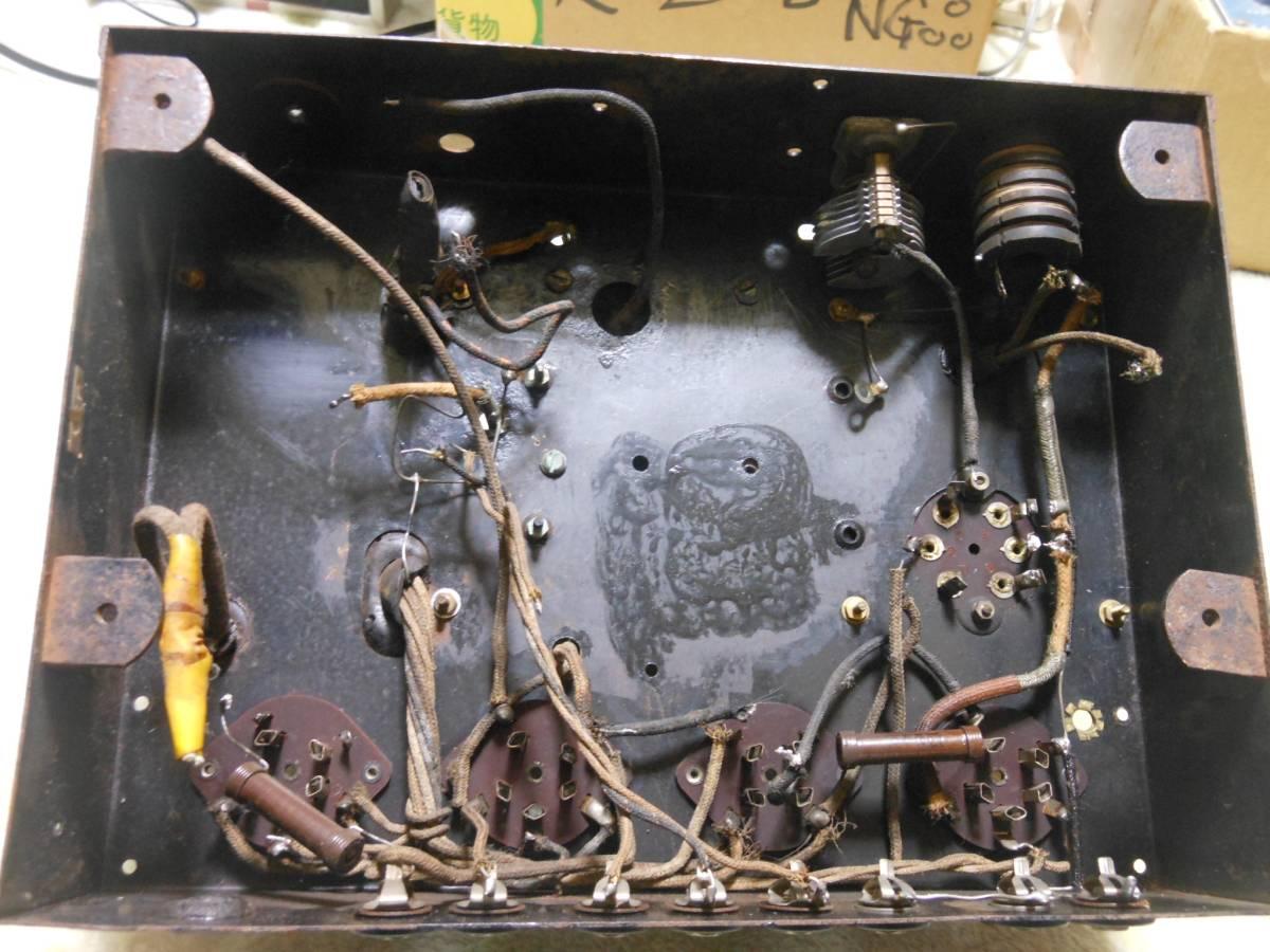 ナショナルの戦前、中頃のラジオのシャーシ部分 中古ジャンク扱い1台_画像4