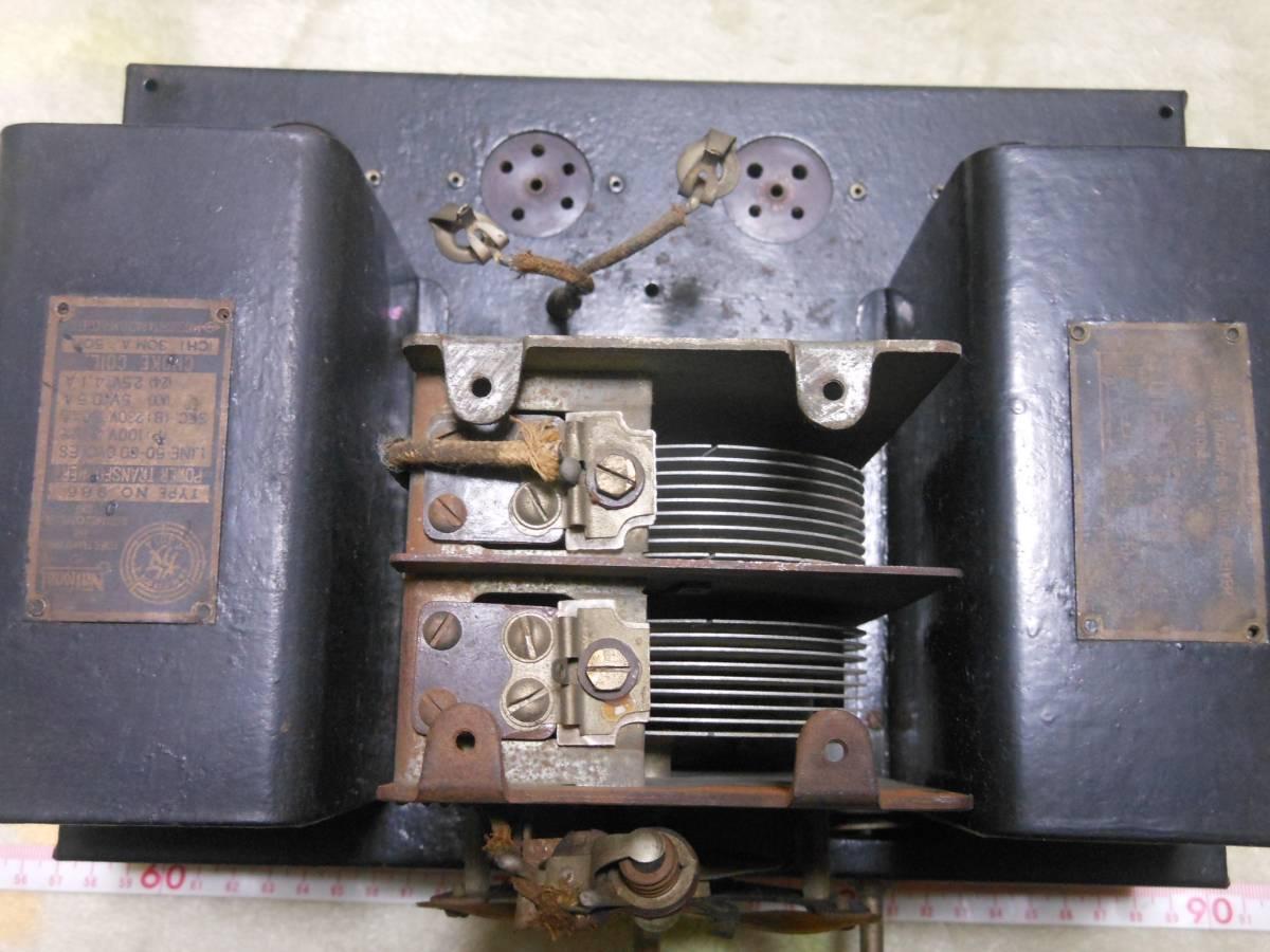 ナショナルの戦前、中頃のラジオのシャーシ部分 中古ジャンク扱い1台_画像3