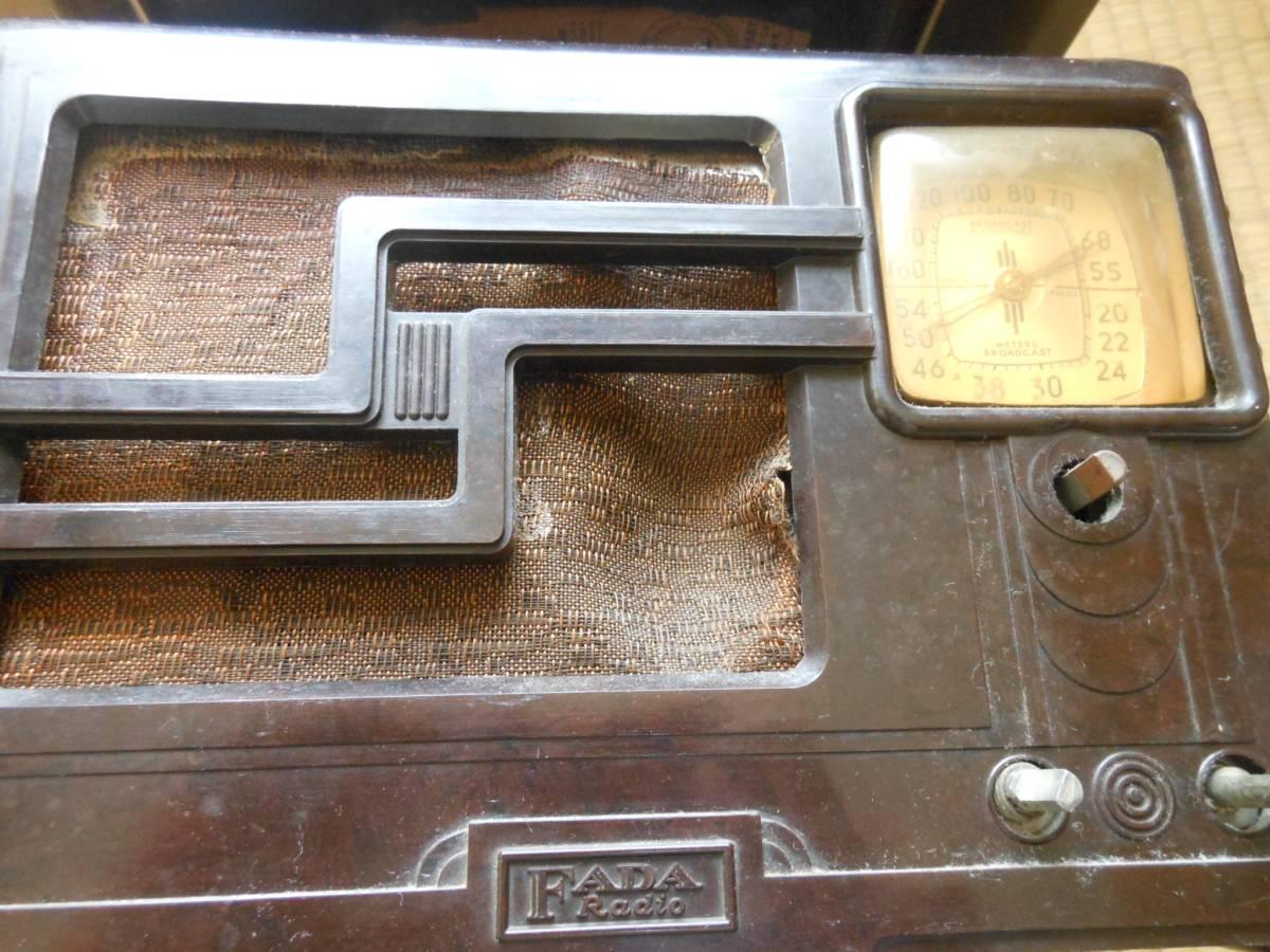 アメリカ製ベークラジオ ジャンク 2台_画像3