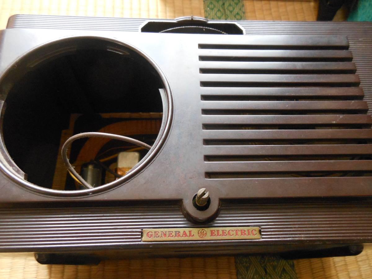 アメリカ製ベークラジオ ジャンク 2台_画像2