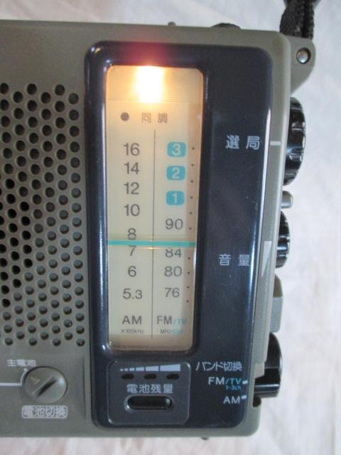 ◆◇ソニー SONY ICF-B100 AM/FMラジオ ライト・非常用ブザー付 作動品◇◆_画像8