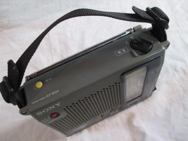 ◆◇ソニー SONY ICF-B100 AM/FMラジオ ライト・非常用ブザー付 作動品◇◆_画像5