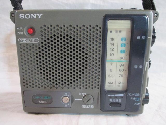 ◆◇ソニー SONY ICF-B100 AM/FMラジオ ライト・非常用ブザー付 作動品◇◆_画像2