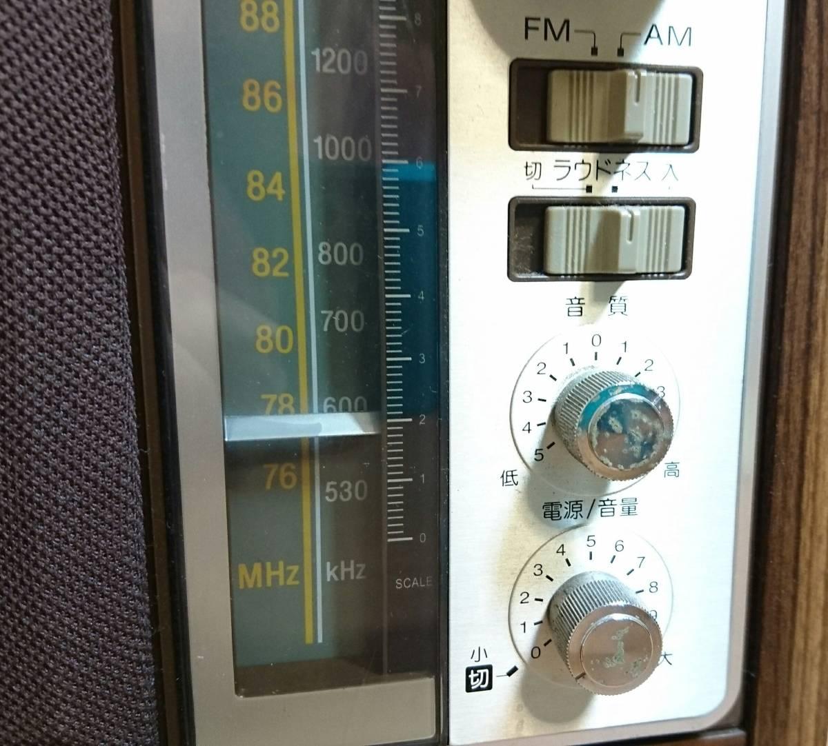 北①23 SONY ソニー ラジオ ICF-9740 AM NHK 受信可 通電確認 アンティーク オーディオ機器 保証なし 状態良好 レトロ ラジオ_画像3