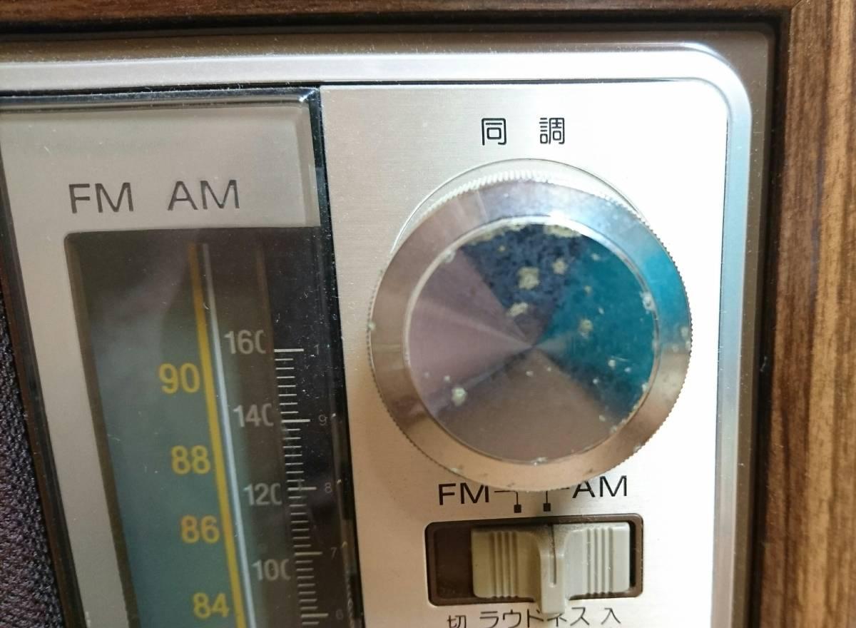 北①23 SONY ソニー ラジオ ICF-9740 AM NHK 受信可 通電確認 アンティーク オーディオ機器 保証なし 状態良好 レトロ ラジオ_画像2