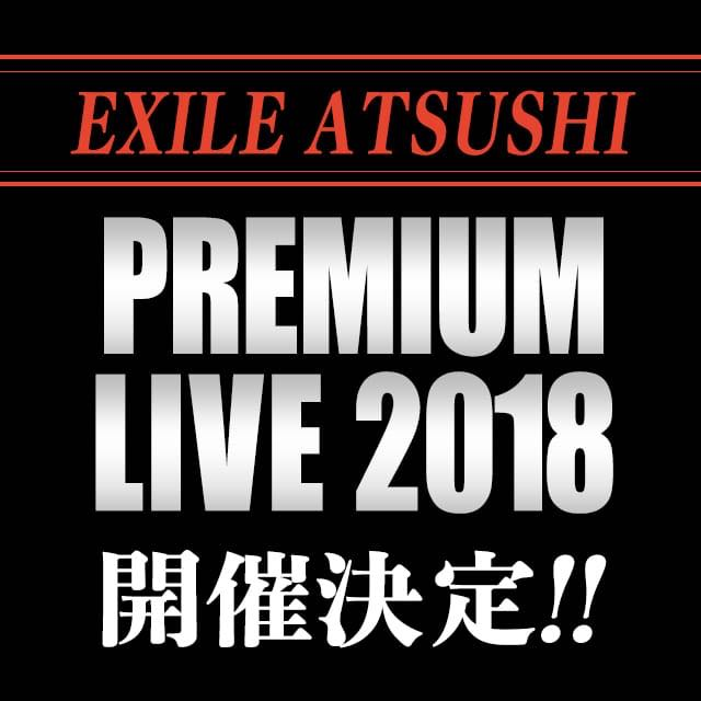 ATSUSHI 京セラ プレミアムライブ2018