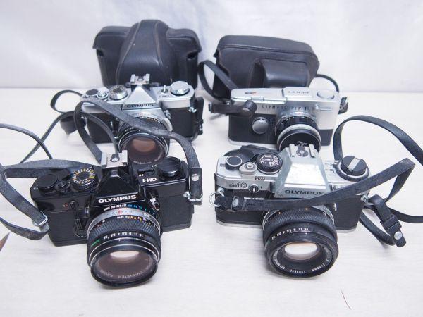 ※ジャンク品※ カメラ OLYMPUS オリンパス 4点まとめて OM-1 OM10 PEN FT フィルムカメラ F001112