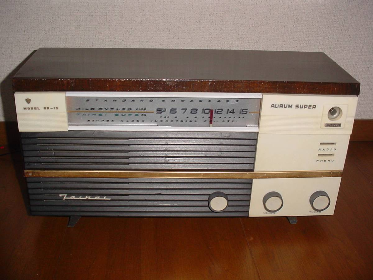 タイヘイ ST管スーパーラジオ GR-15