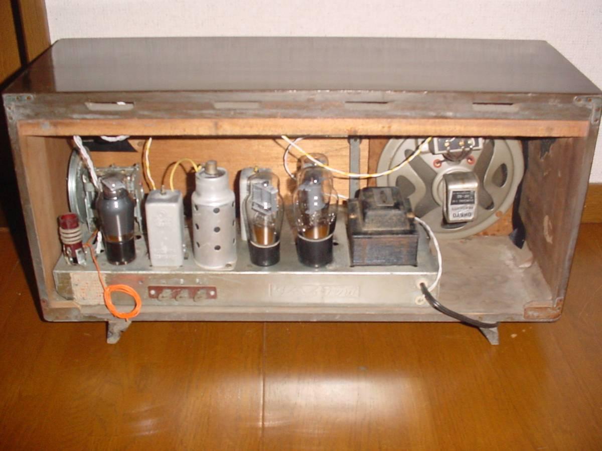 タイヘイ ST管スーパーラジオ GR-15_画像6