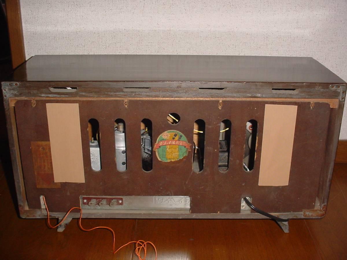 タイヘイ ST管スーパーラジオ GR-15_画像5
