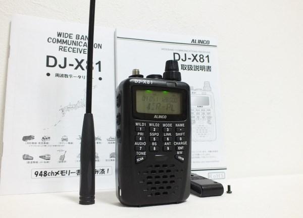 ALINCO DJ-X81 広帯域受信機 0.1~1300MHz 盗聴器発見機能 美品