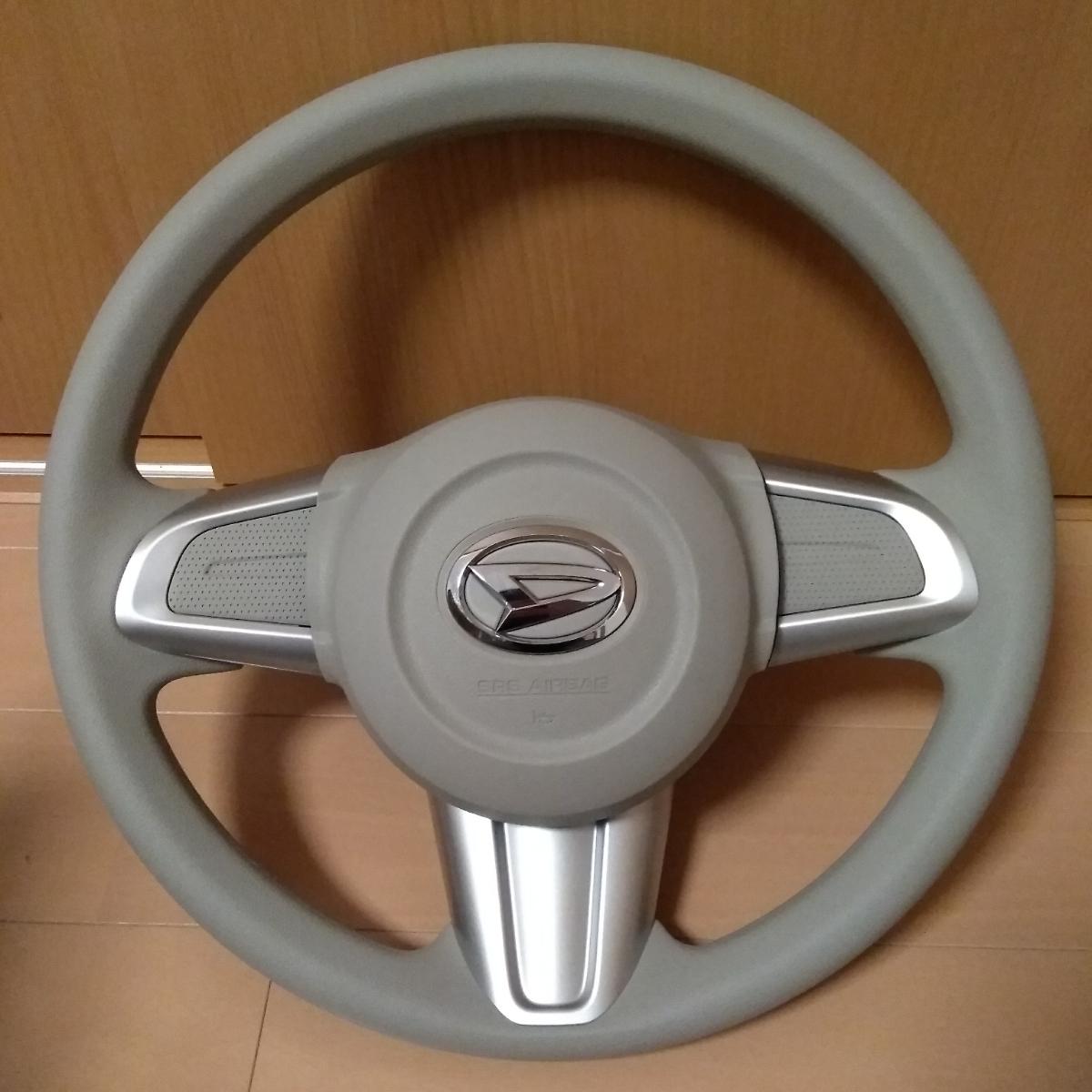 新車外し 即決 タントLA600S ステアリング エアバック付 コンテL575S ムーブLA100 ウェイク コペン エアーバック ハンドル
