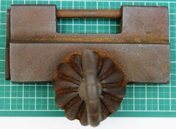 B-290f 錠前 鍵 蔵戸のカギ 鉄製 JAPANESE ANTIQUE IRON LOCK & KEY FOR KURA DOOR 蔵出 古玩_画像10
