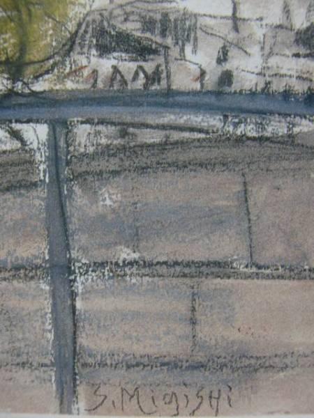 三岸節子、パリ サンルイ島、希少画集画、新品額装、送料無料、meg30_画像2