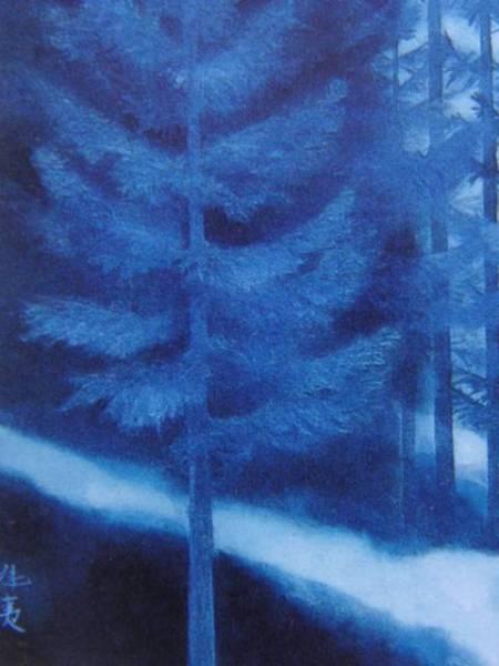 東山 魁夷、雪の後、希少な額装用画集より、版上刷サイン入、新品高級額装付、状態良好、送料無料、yoshi211_画像2