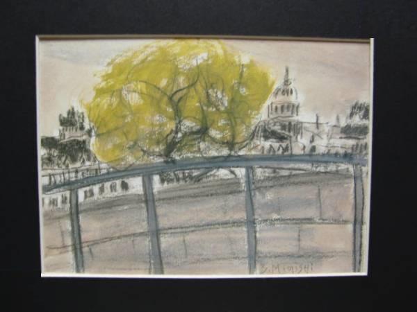 三岸節子、パリ サンルイ島、希少画集画、新品額装、送料無料、meg30_画像3