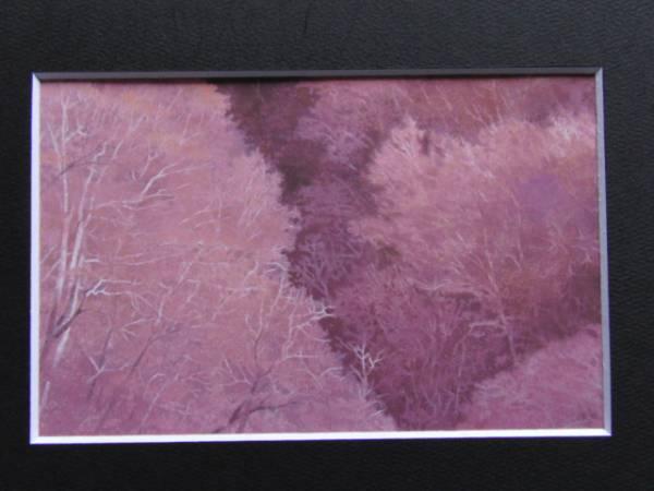 東山 魁夷、秋深、希少な額装用画集より、版上刷サイン入、新品高級額装付、状態良好、送料無料、yoshi211_画像3