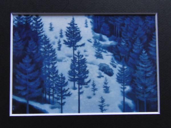 東山 魁夷、雪の後、希少な額装用画集より、版上刷サイン入、新品高級額装付、状態良好、送料無料、yoshi211_画像3