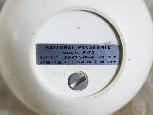 昭和レトロ 球体ラジオ ナショナル パナソニック R-70_画像3