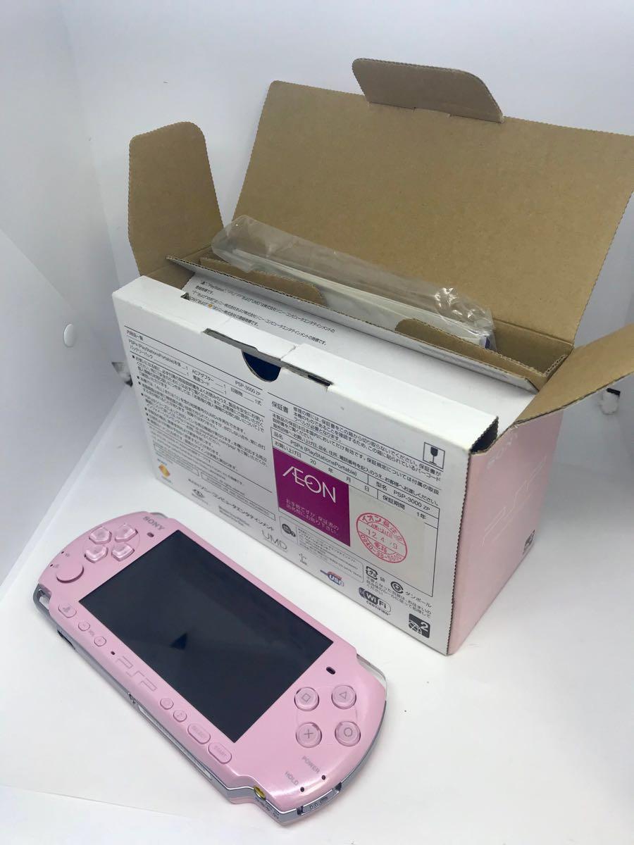 PSP 3000 本体 綺麗な美品!ピンク 動作確認済み品_画像9