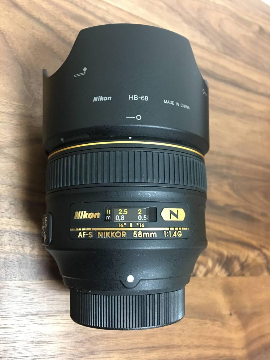 【NIKON】AF-S NIKKOR 58mm f/1.4G 【ニコン】レンズ