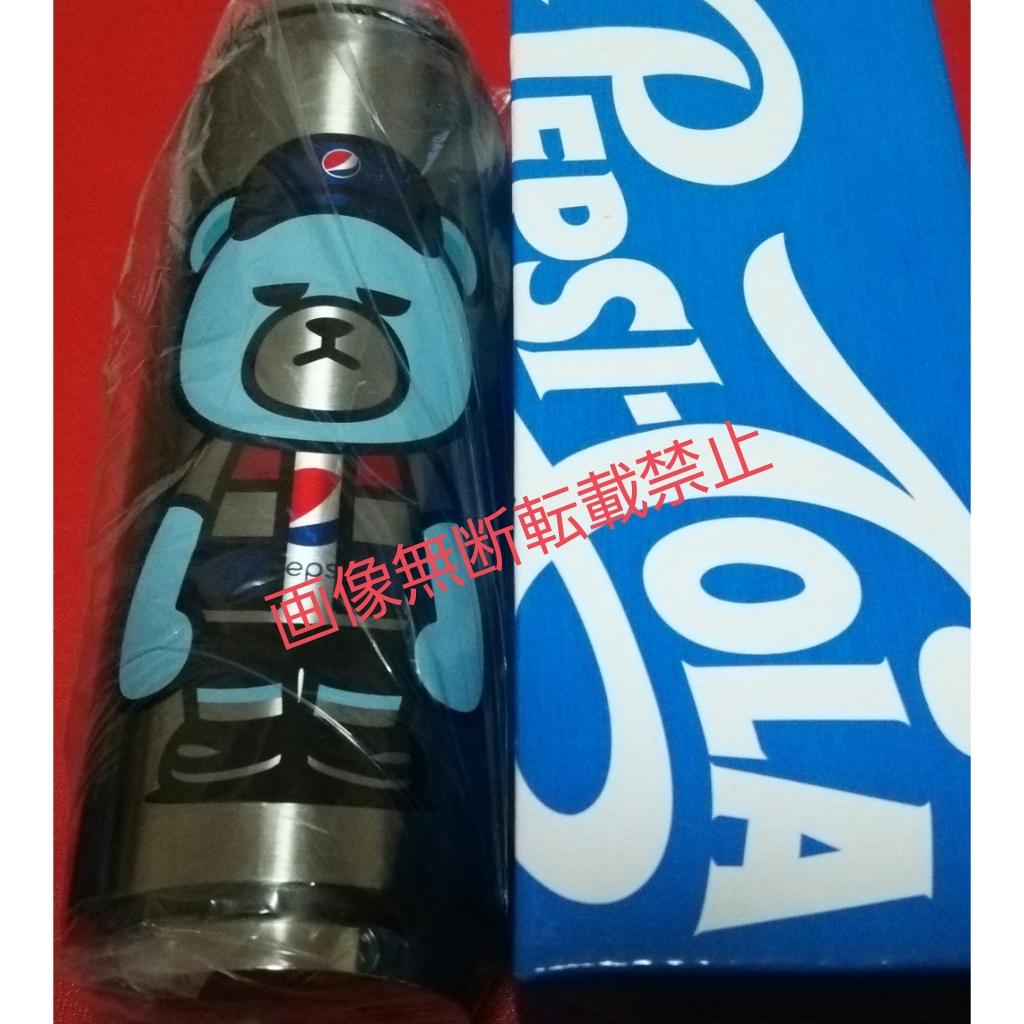 iKON PEPSI ペプシ クランク KRUNK ステンレス ボトル タンブラー フォトカード 7枚付き