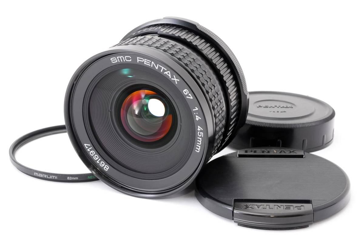 1円スタート!!!!! ペンタックス 67用レンズ Pentax 67 45mm F4 MF Lens マニュアルフォーカスレンズ レンズクリーニング済☆