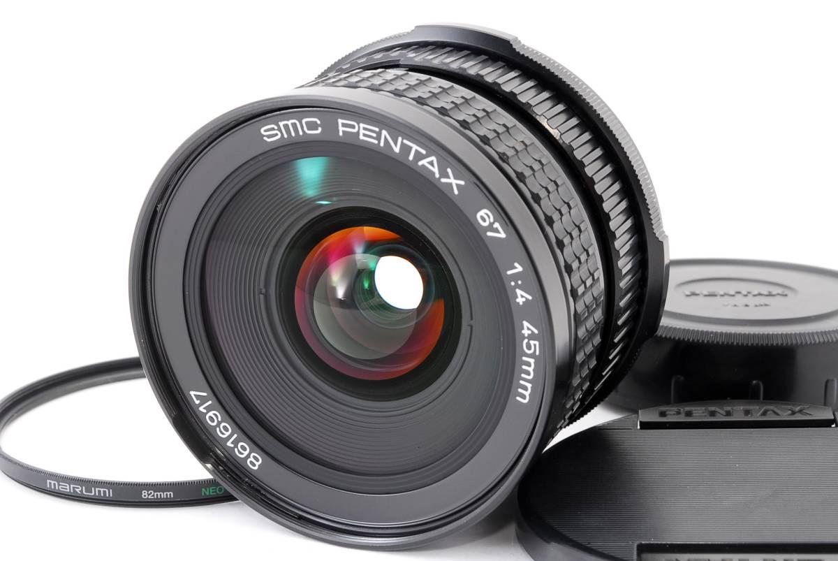 1円スタート!!!!! ペンタックス 67用レンズ Pentax 67 45mm F4 MF Lens マニュアルフォーカスレンズ レンズクリーニング済☆_画像2