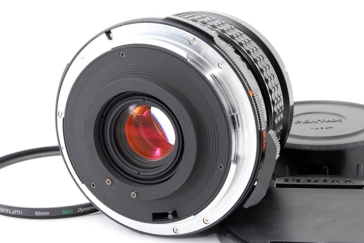1円スタート!!!!! ペンタックス 67用レンズ Pentax 67 45mm F4 MF Lens マニュアルフォーカスレンズ レンズクリーニング済☆_画像5