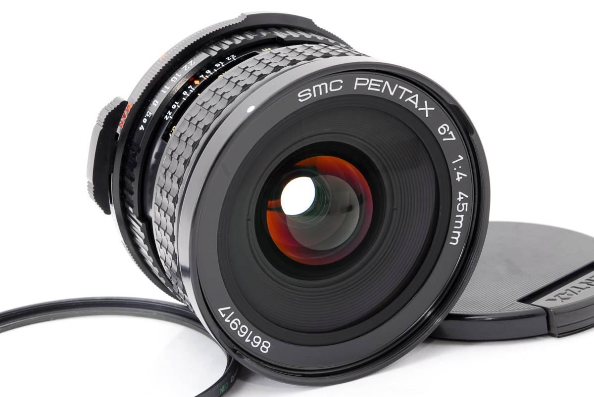1円スタート!!!!! ペンタックス 67用レンズ Pentax 67 45mm F4 MF Lens マニュアルフォーカスレンズ レンズクリーニング済☆_画像4