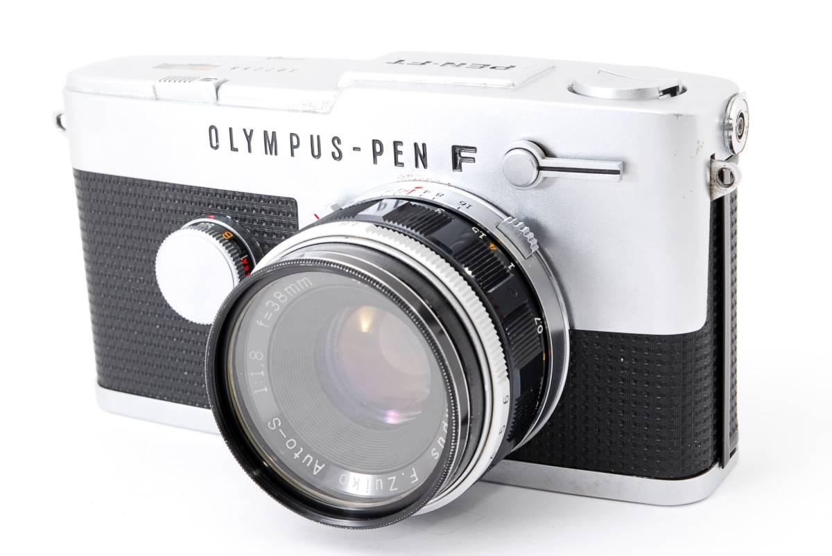 1円スタート レンズとボディのセット オリンパス PEN-FE Olympus Pen-FE レンズ F.Zuiko Auto-S 38mm F1.8 動作良好、モルト交換済☆