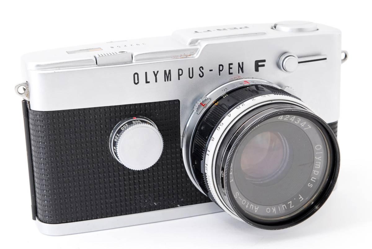 1円スタート レンズとボディのセット オリンパス PEN-FE Olympus Pen-FE レンズ F.Zuiko Auto-S 38mm F1.8 動作良好、モルト交換済☆_画像3
