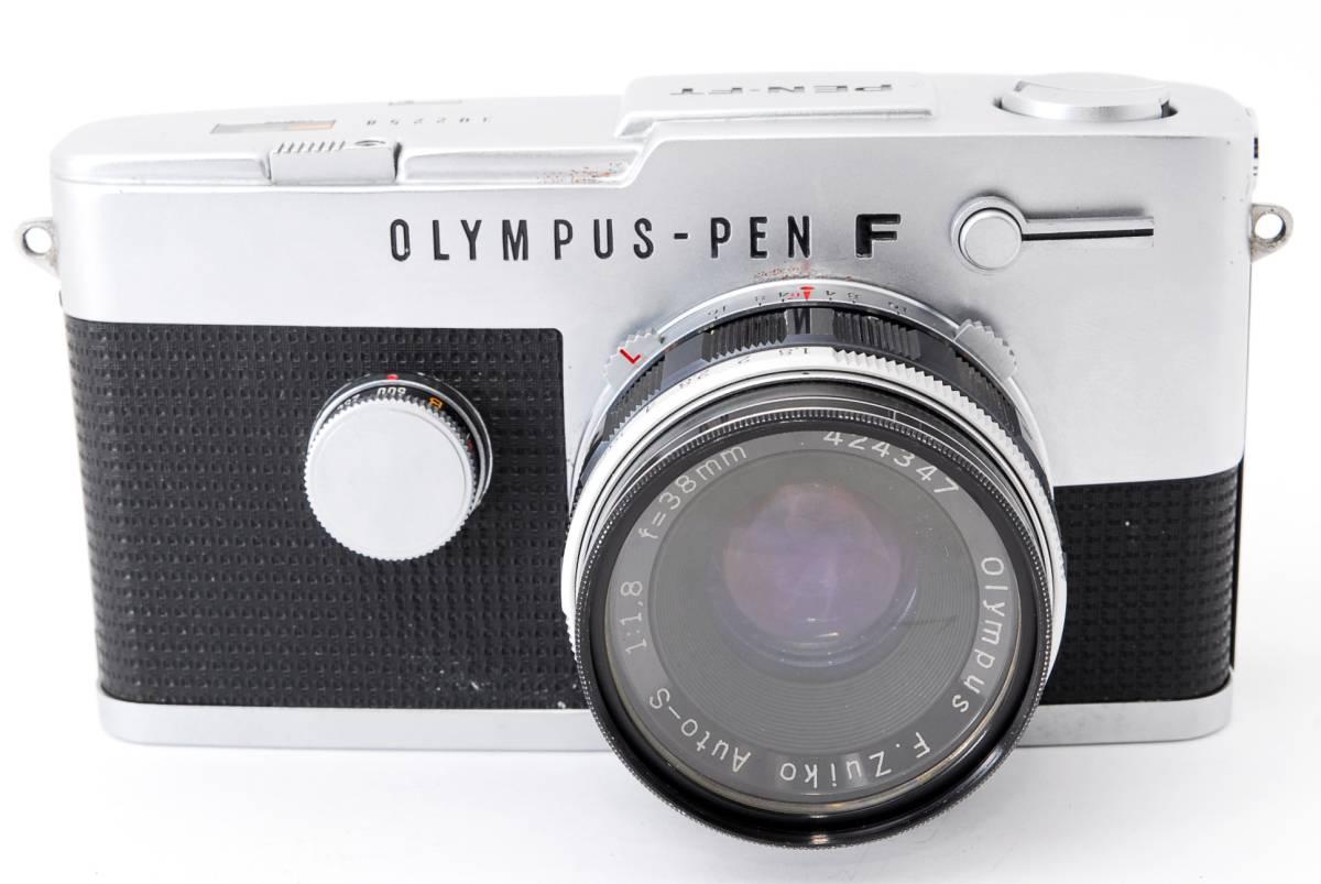1円スタート レンズとボディのセット オリンパス PEN-FE Olympus Pen-FE レンズ F.Zuiko Auto-S 38mm F1.8 動作良好、モルト交換済☆_画像2