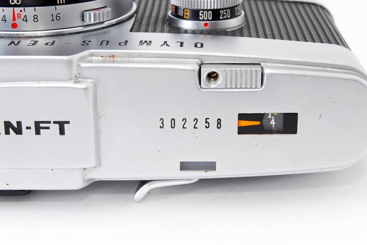 1円スタート レンズとボディのセット オリンパス PEN-FE Olympus Pen-FE レンズ F.Zuiko Auto-S 38mm F1.8 動作良好、モルト交換済☆_画像6