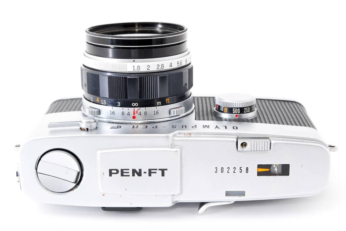 1円スタート レンズとボディのセット オリンパス PEN-FE Olympus Pen-FE レンズ F.Zuiko Auto-S 38mm F1.8 動作良好、モルト交換済☆_画像5