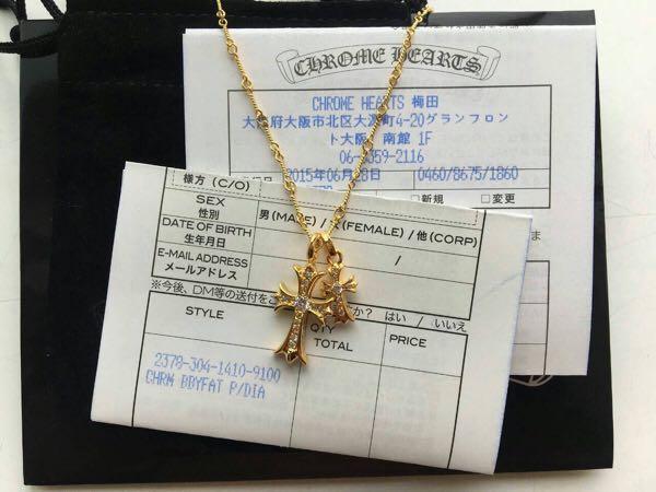 確実本物☆クロムハーツ(22k加工)PAVEDIA豪華3点ネックレス★_画像3