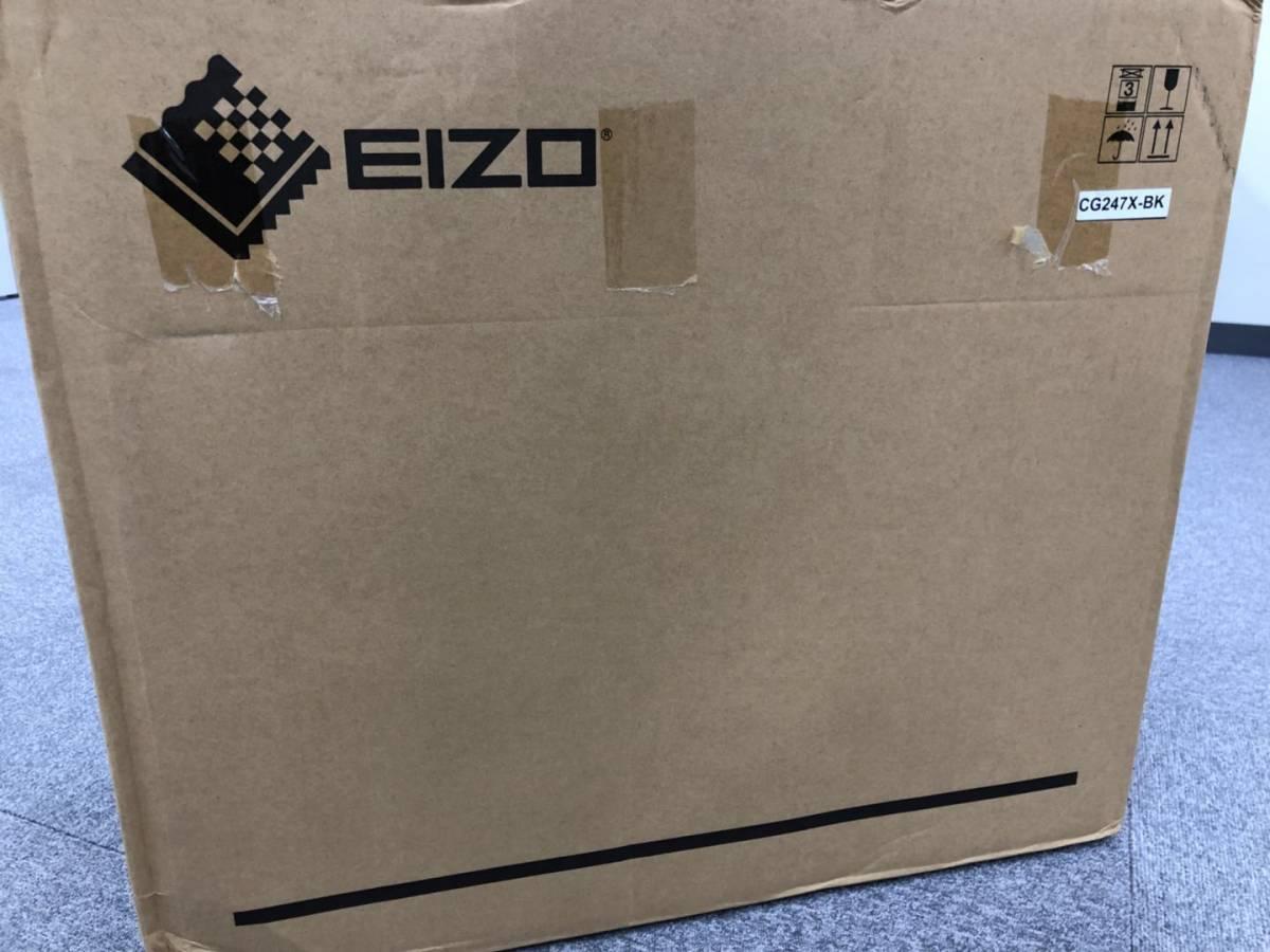★新品1円から★EIZO CG247X-BK ColorEdge 24.1型ワイド 液晶ディスプレイ_画像9