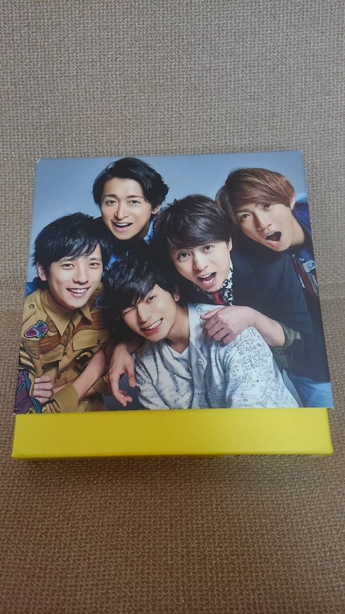 ●即決●【1度再生】嵐 ARASHI 15th ALBUM Are You Happy? 初回限定盤(CD+DVD) 送料164円!
