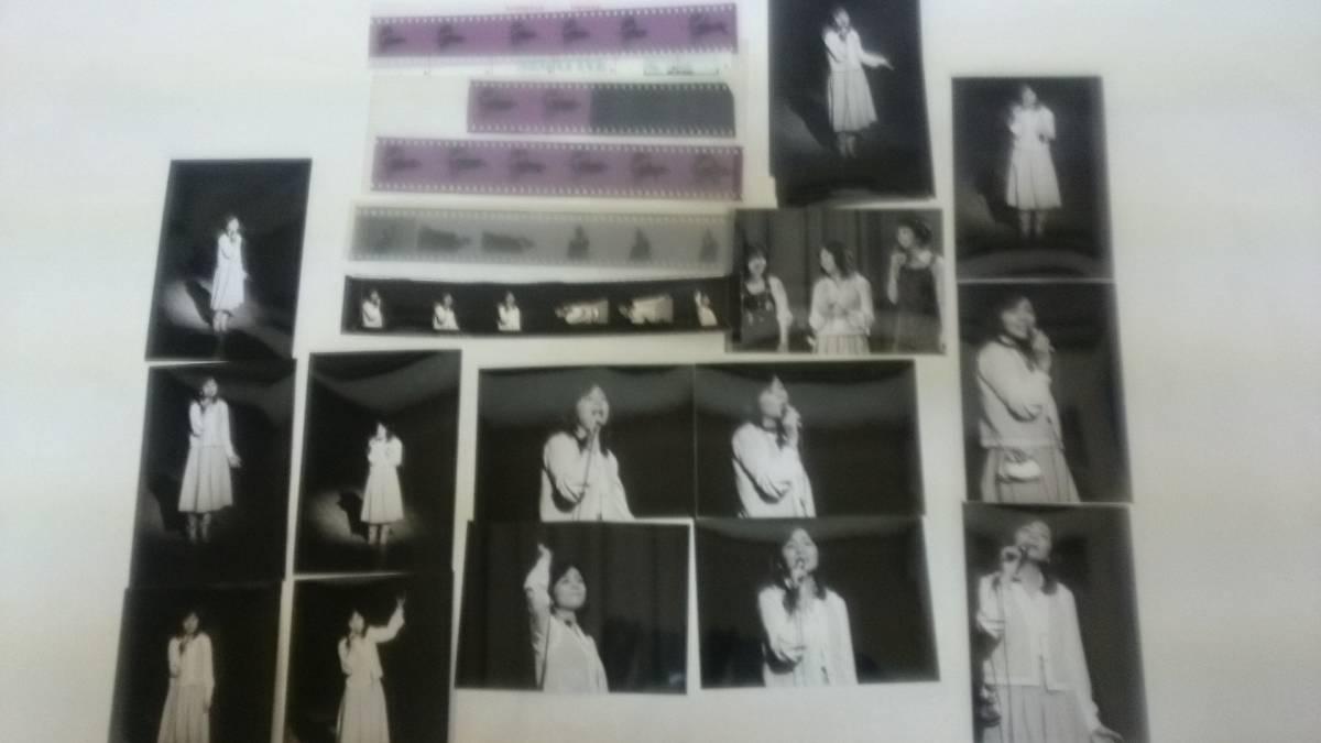 太田裕美 個人撮影 生写真 20枚&ネガ 20枚セット