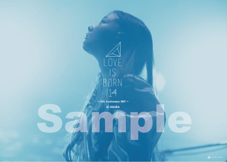 大塚愛 [LOVE IS BORN ~14th Anniversary 2017~] 非売品ポスター