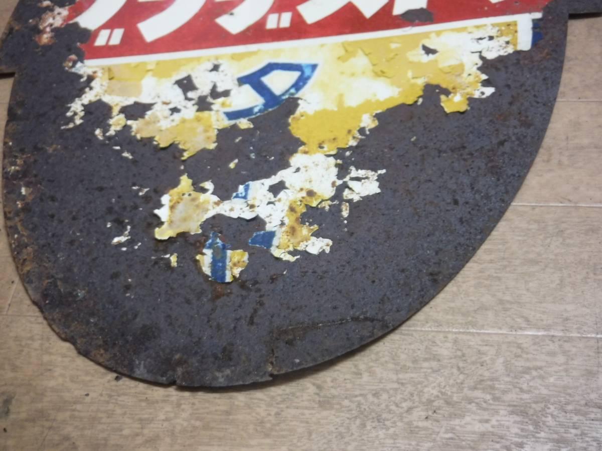 両面看板 ブリヂストン自転車タイヤ 昭和レトロ 1950年代 実用自転車 運搬車 丸石 ミヤタ ヒドリ ウェルビー ツバメ ツノダ_画像5