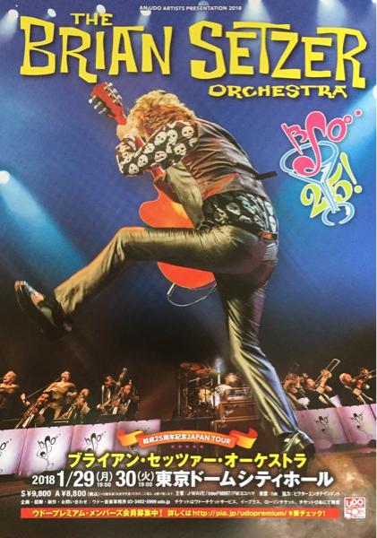 新品 THE BRIAN SETZER ORCHESTRA (ブライアン・セッツァー・オーケストラ) 結成25周年記念 JAPAN TOUR 2018 チラシ 非売品 5枚組