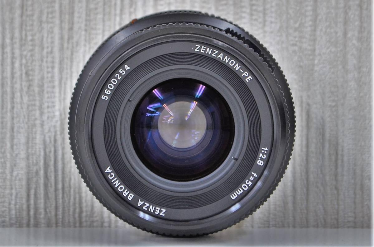1★ゼンザ ブロニカ ZENZA BRONICA ETR Si フィルムカメラ ZENZANON-PE 1:2.8 f=50mm ジャンク品 1円スタート_画像10