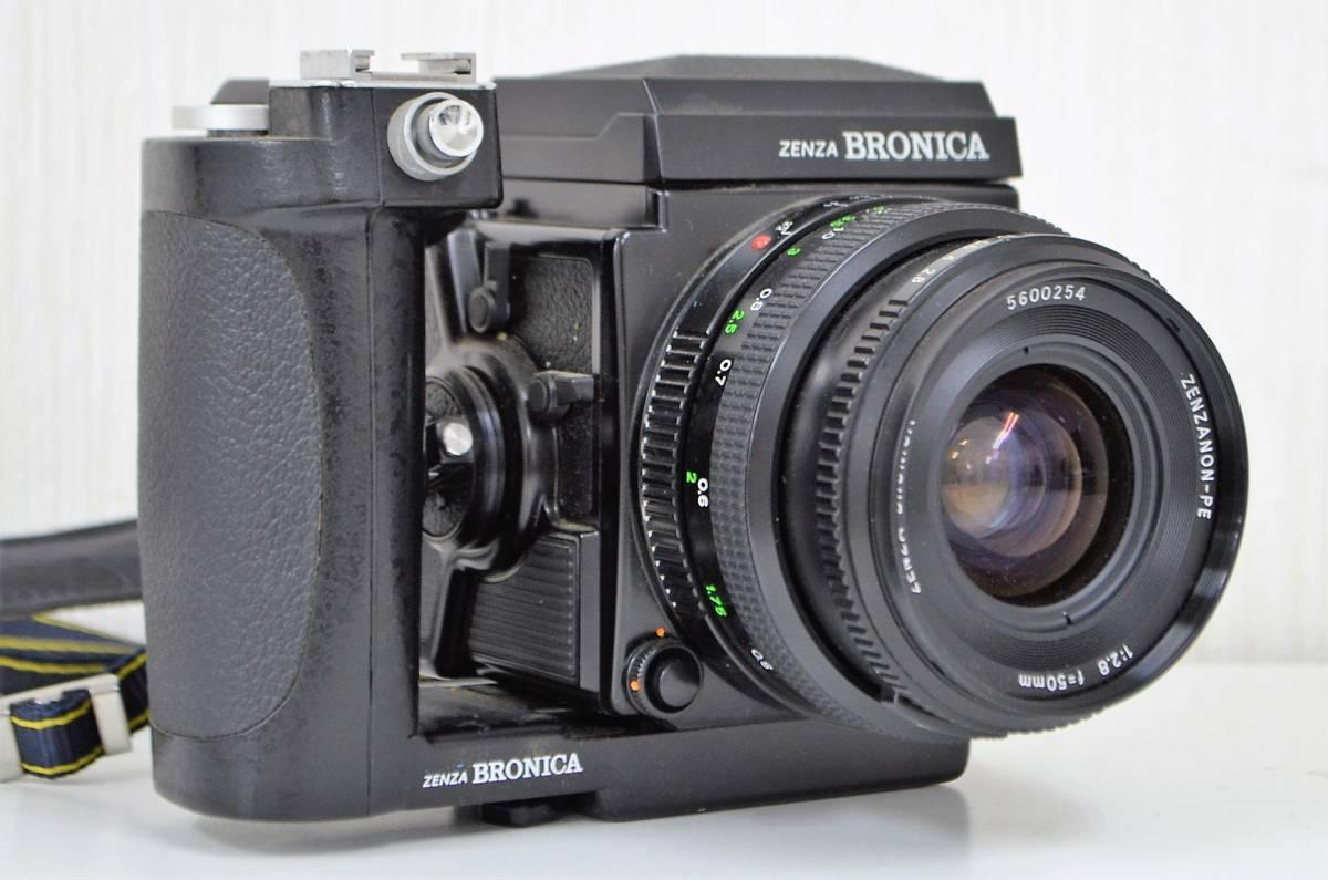 1★ゼンザ ブロニカ ZENZA BRONICA ETR Si フィルムカメラ ZENZANON-PE 1:2.8 f=50mm ジャンク品 1円スタート_画像2