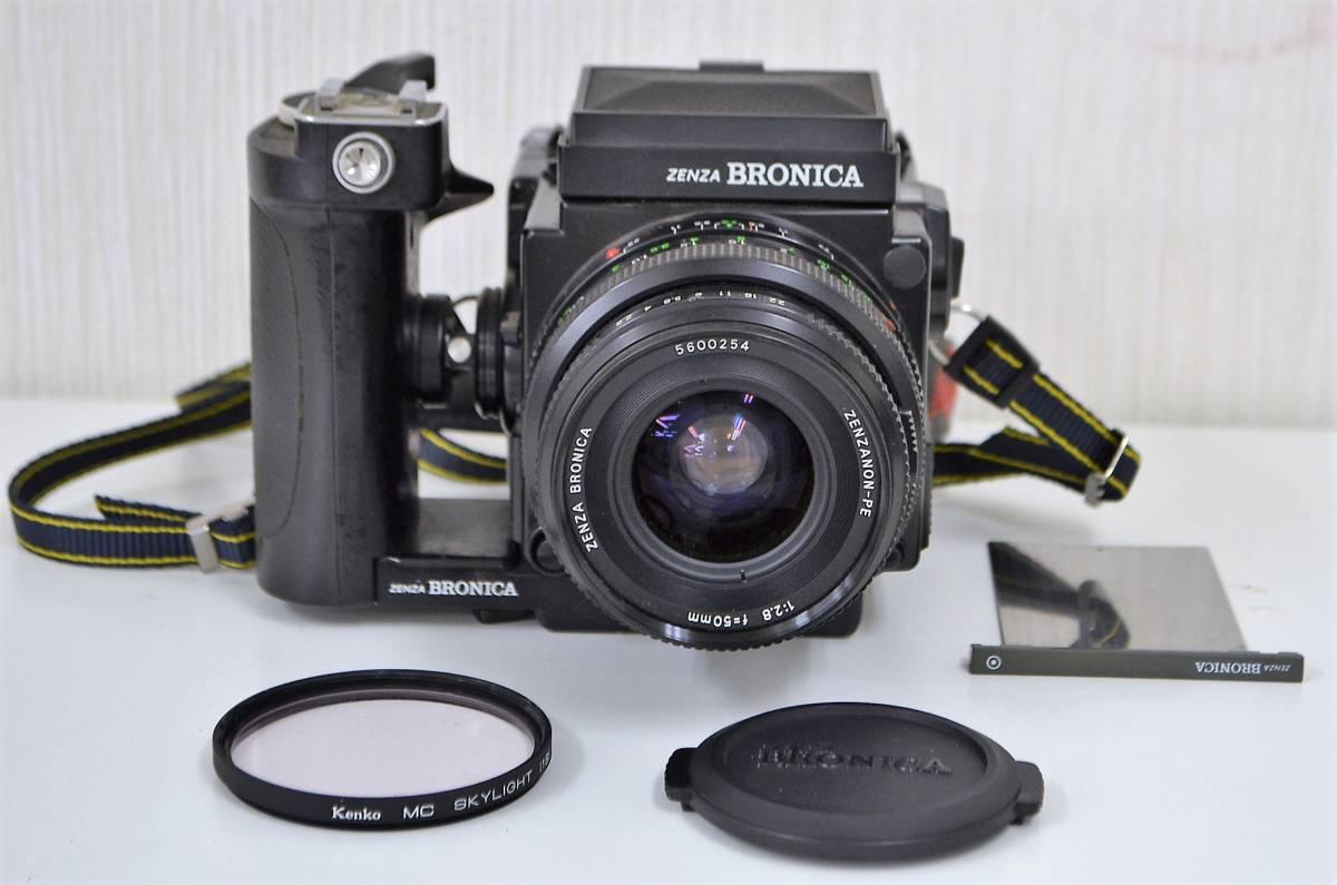 1★ゼンザ ブロニカ ZENZA BRONICA ETR Si フィルムカメラ ZENZANON-PE 1:2.8 f=50mm ジャンク品 1円スタート
