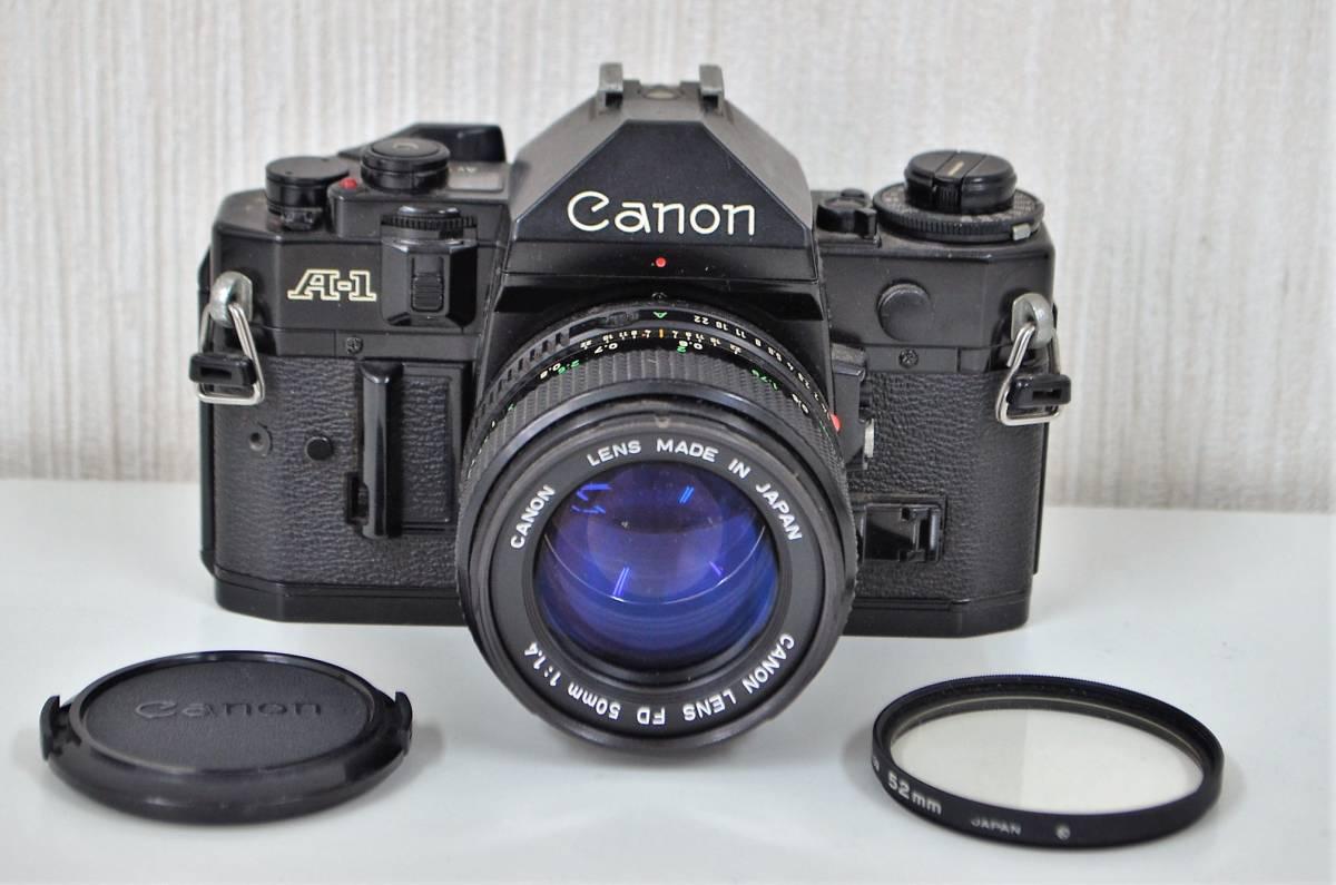 1★キャノン Canon A-1 フィルムカメラ マニュアルフォーカス CANON LENS FD 50mm 1:1.4 ジャンク品 1円スタート