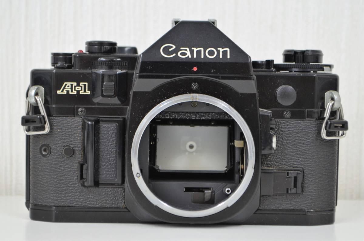 1★キャノン Canon A-1 フィルムカメラ マニュアルフォーカス CANON LENS FD 50mm 1:1.4 ジャンク品 1円スタート_画像2